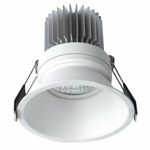 Светильник светодиодный Mantra C0073 FORMENTERA